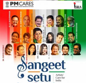 Sangeet Setu Live