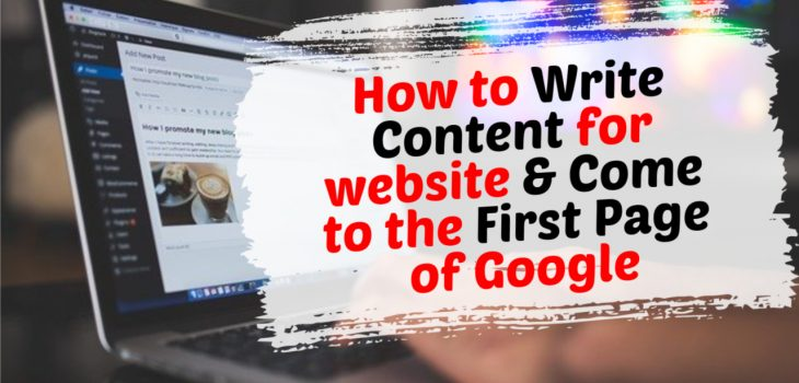 How to write content for the website